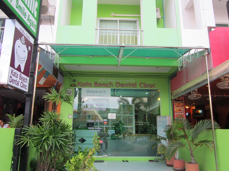 kata beach dental clinic